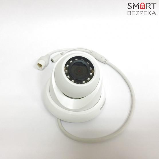 Купольная IP-камера видеонаблюдения DH-IPC-HDW1230SP-S2 (2.8 мм)