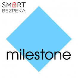ПО Milestone XProtect Essential Device License (на 16 устройств)