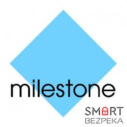 ПО Milestone XProtect Essential Device License (на 8 устройств)