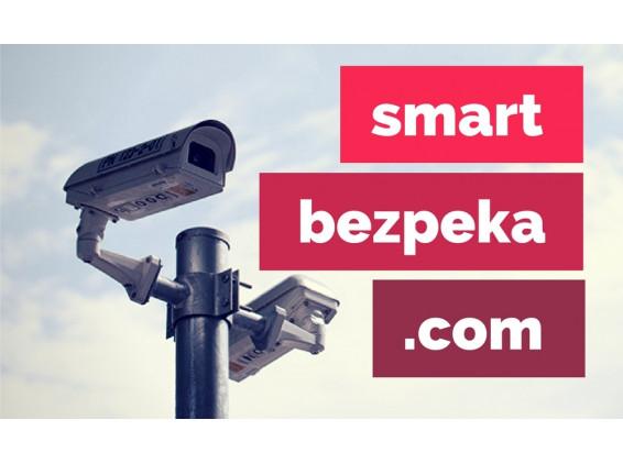 Переваги та недоліки бездротового IP-відеоспостереження