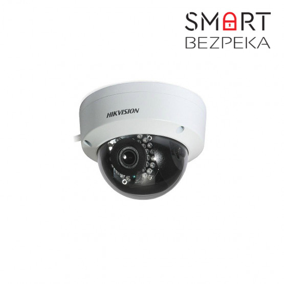 IP видеокамера Hikvision DS-2CD4125FWD-IZ