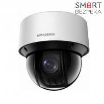 IP відеокамера Hikvision DS-2DE4A320IW-DE