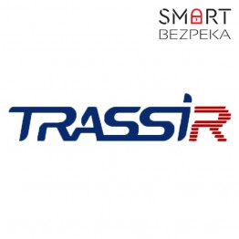 Модуль TRASSIR ActiveSearch+ (комплект)