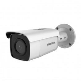 IP видеокамера 4 Мп Hikvision DS-2CD2T46G2-4I (4 мм) для системы видеонаблюдения