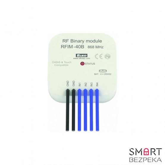 Универсальный передающий модуль iNELS RFIM-40B