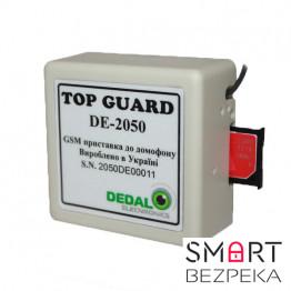 GSM-приставка DE-2050