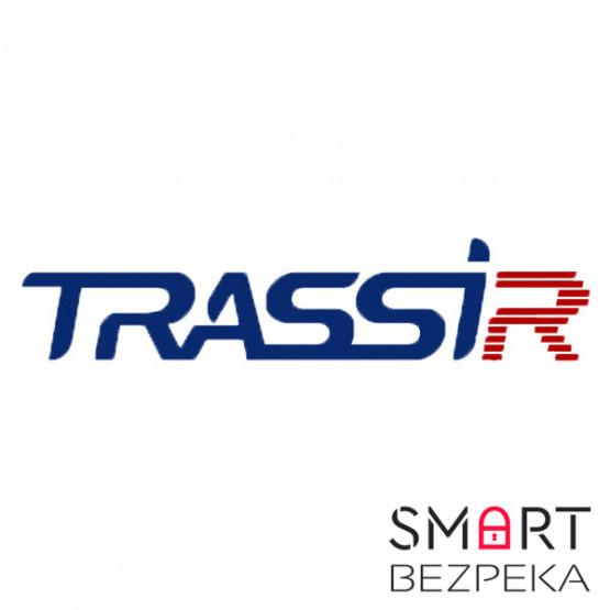 Модуль TRASSIR ActivePOS (4 терминала)