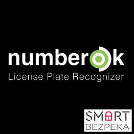 ПО распознавания номеров SW NumberOk Lite 2 - Фото № 1