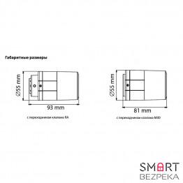 Терморегулятор радиаторный электронный Danfoss Eco Bluetooth - Фото № 6