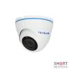 Комплект видеонаблюдения Tecsar AHD 6IN 5MEGA - Фото №6