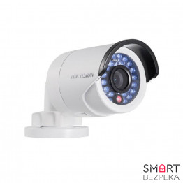 Уличная IP-камера Hikvision DS-2CD1002-I (4.0)