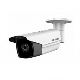 Уличная IP-камера Hikvision DS-2CD2T85FWD-I8 (4.0)