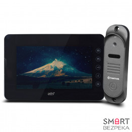 Комплект видеодомофона ATIS AD-721M-kit