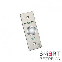Кнопка выхода PBK-810A